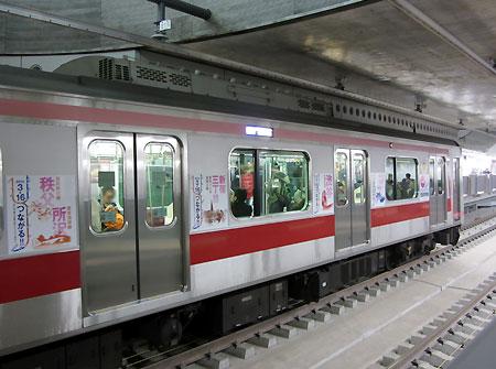 130316_shibuya3.jpg