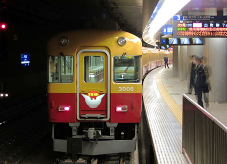 130324_京阪旧3000系・中之島駅