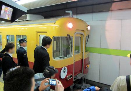 130324_京阪旧3000系・出町柳駅
