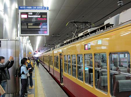 130324_京阪旧3000系・京橋駅