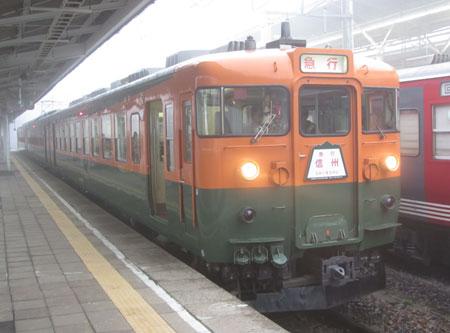 130406_169系・急行信州・軽井沢駅