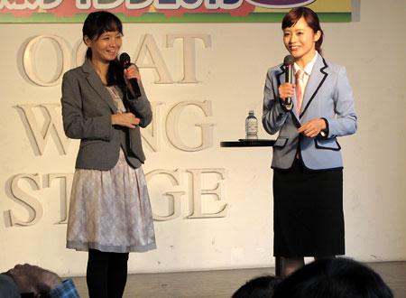 131020_駅祭ティング2013 in OCAT・斉藤雪乃・生田展子