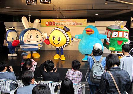 131020_駅祭ティング2013 in OCAT