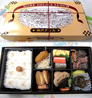 140320_交通科学博物館・神戸デリカ弁当