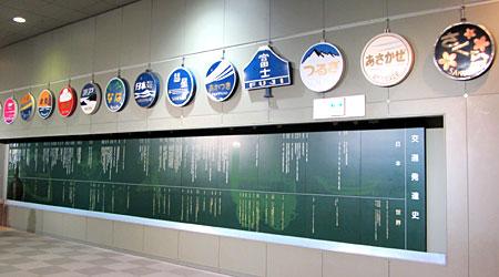 140320_交通科学博物館
