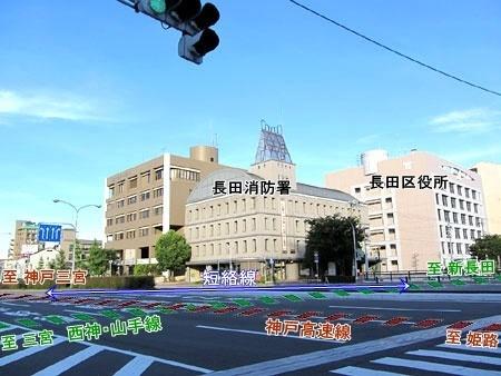 140814_高速長田駅付近