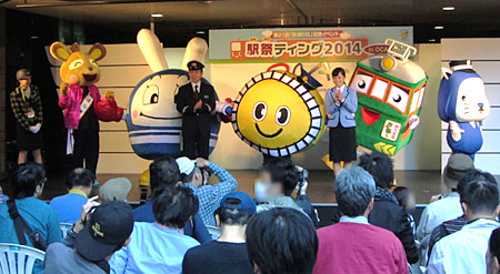 141019_駅祭ティング2014 in OCAT・斉藤雪乃・葛城ぽん太・スーパーはくとくん・テッピー・ちん電くん・にゃんばろう