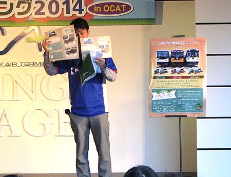141019_駅祭ティング2014 in OCAT