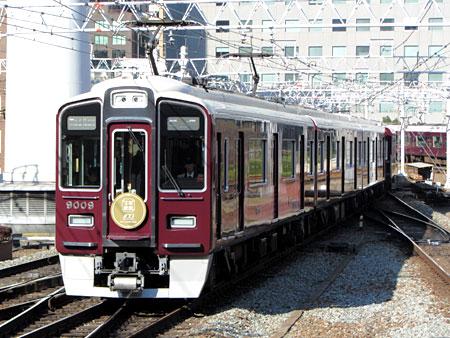 141219_宝塚歌劇トレイン・9000系