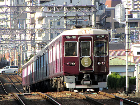141219_宝塚歌劇トレイン・7000系