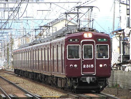 150220_hankyu1.jpg