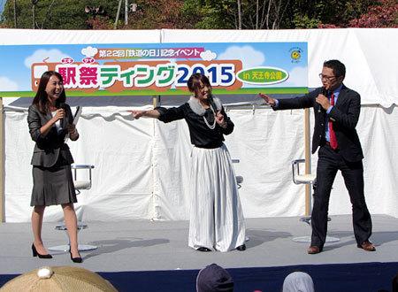151018_駅祭ティング2015 in 天王寺公園・久野知美・南田裕介