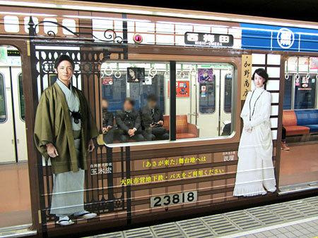 160322_23系・「あさが来た」ラッピング列車