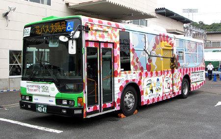 170924_交通フェスティバルin名谷車両基地・花バスデザインラッピングバス