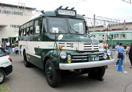 170924_交通フェスティバルin名谷車両基地・こべっこ�U世号
