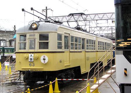 171015_ファミリーレールフェア2017・びわこ号(60型)
