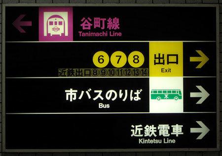 1800320_osakashikou12.jpg