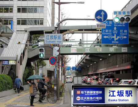 180316_大阪地下鉄・北大阪急行・江坂駅