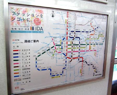 180322_大阪地下鉄・車内路線図