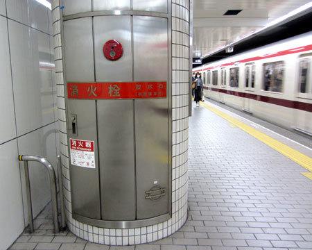 180322_大阪地下鉄・なんば駅・消火栓