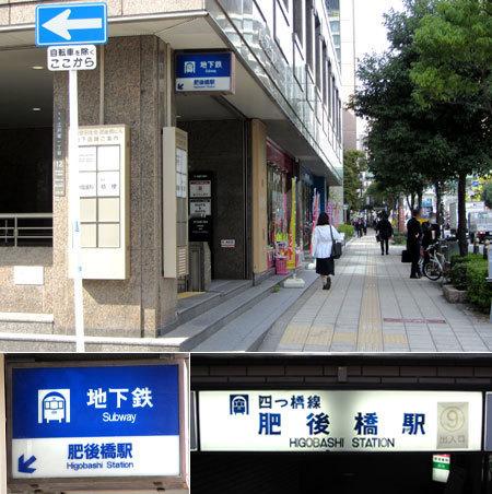 180329_大阪地下鉄・肥後橋駅