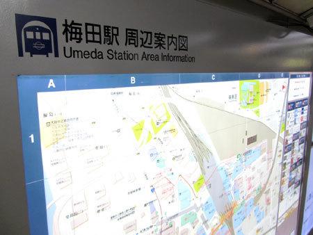 180329_大阪地下鉄・梅田駅・周辺案内図