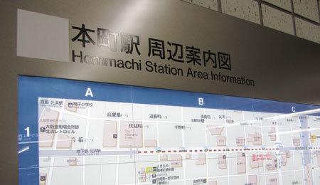 180329_大阪地下鉄・本町駅・周辺案内図