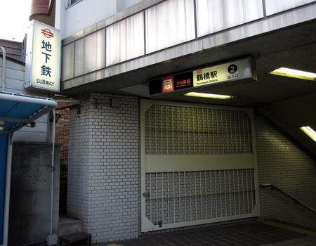 180331_大阪地下鉄・鶴橋駅