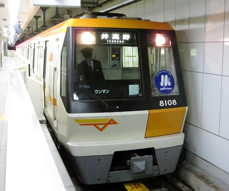 180402_オオサカメトロ80系・今里駅