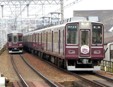 190222_阪急8000系誕生30周年記念列車