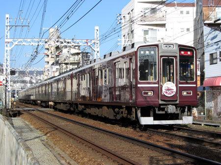 190226_阪急8000系誕生30周年記念列車