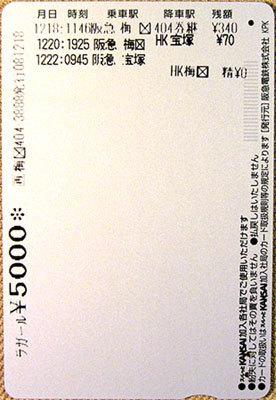 190312_ラガールカード(再発行)