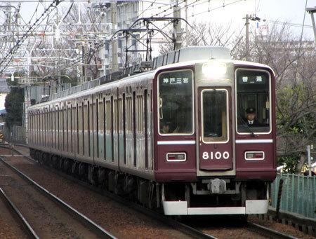 190320_阪急8000系誕生30周年記念列車