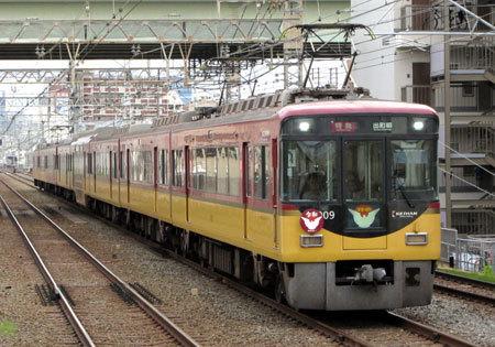 190506_京阪8000系・令和ヘッドマーク