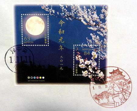 191111_tsuchuo.jpg