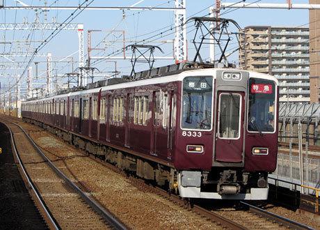 200406_阪急8300系特急・水無瀬駅