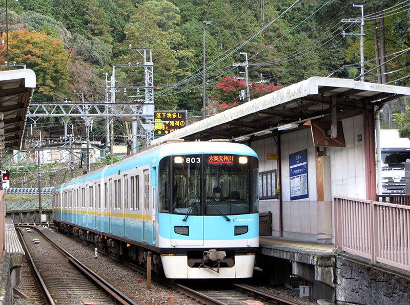 201110_京阪800系・大谷駅