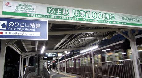 210624_hankyu3.jpg