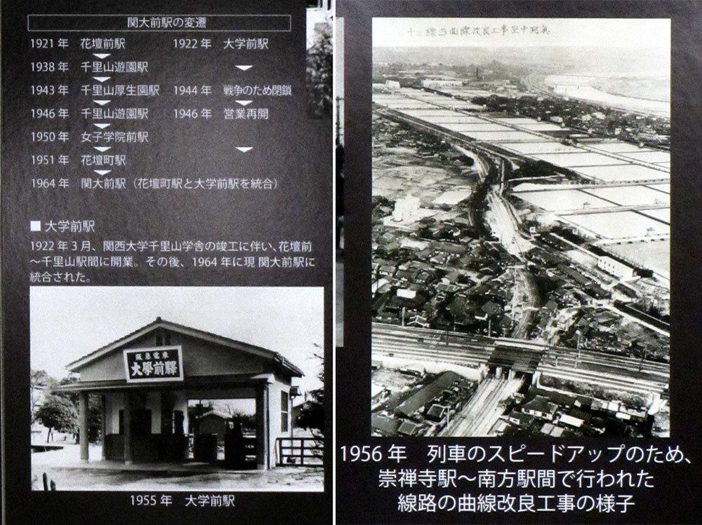 210625_hankyu9.jpg