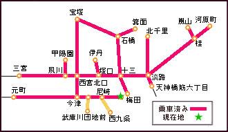 路線図・現在:阪神梅田